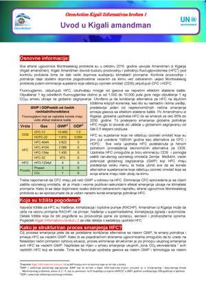 Kigali informativne brošure